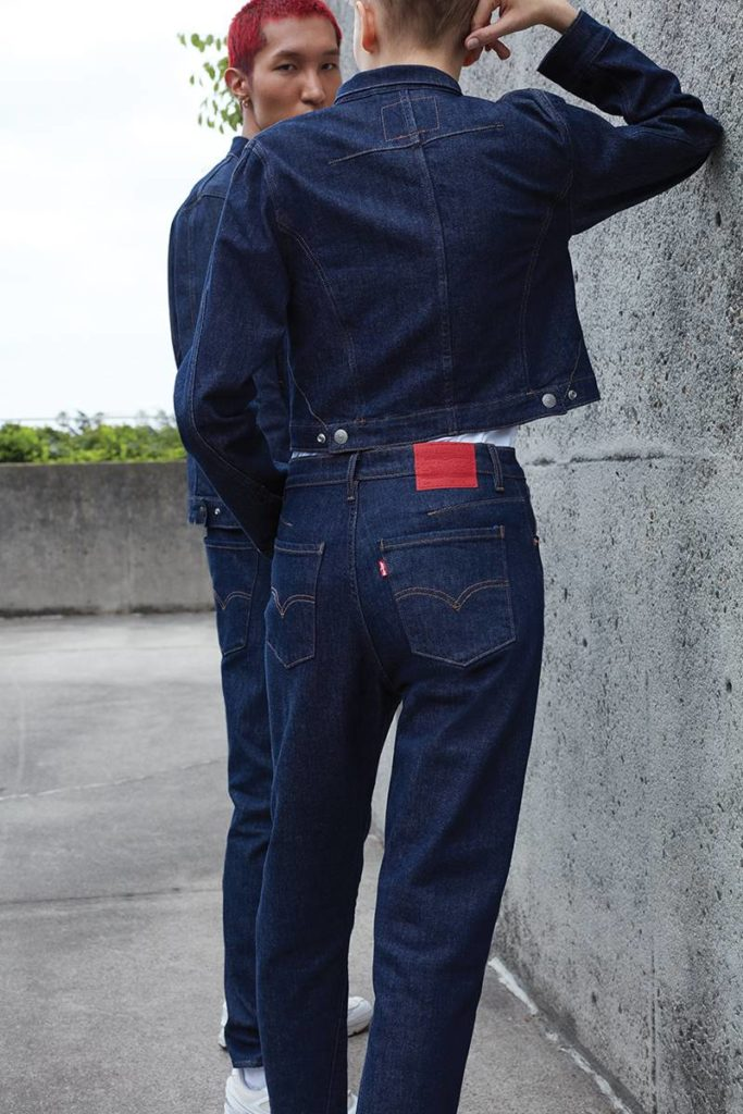 Levis Engineered Jeans